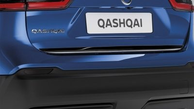 Qashqai trunk lower finisher, black