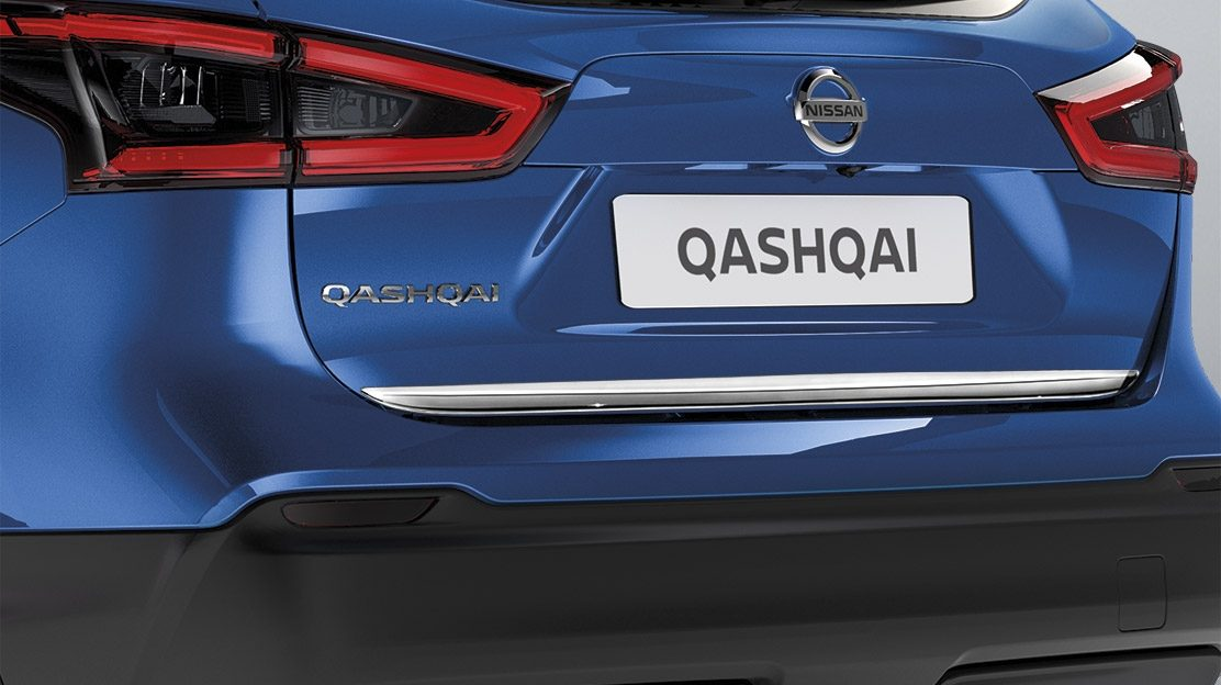 Qashqai trunk lower finisher, chrome