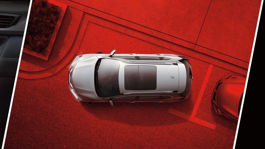 Collage carrousel des caractéristiques du Nissan X-TRAIL, écran Advanced  Drive-Assist™ 9e630025963