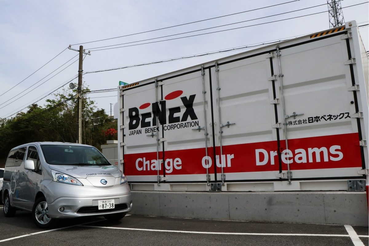 Japan Benex, Sumitomo Corp. to power plant with Nissan EVs, batteries