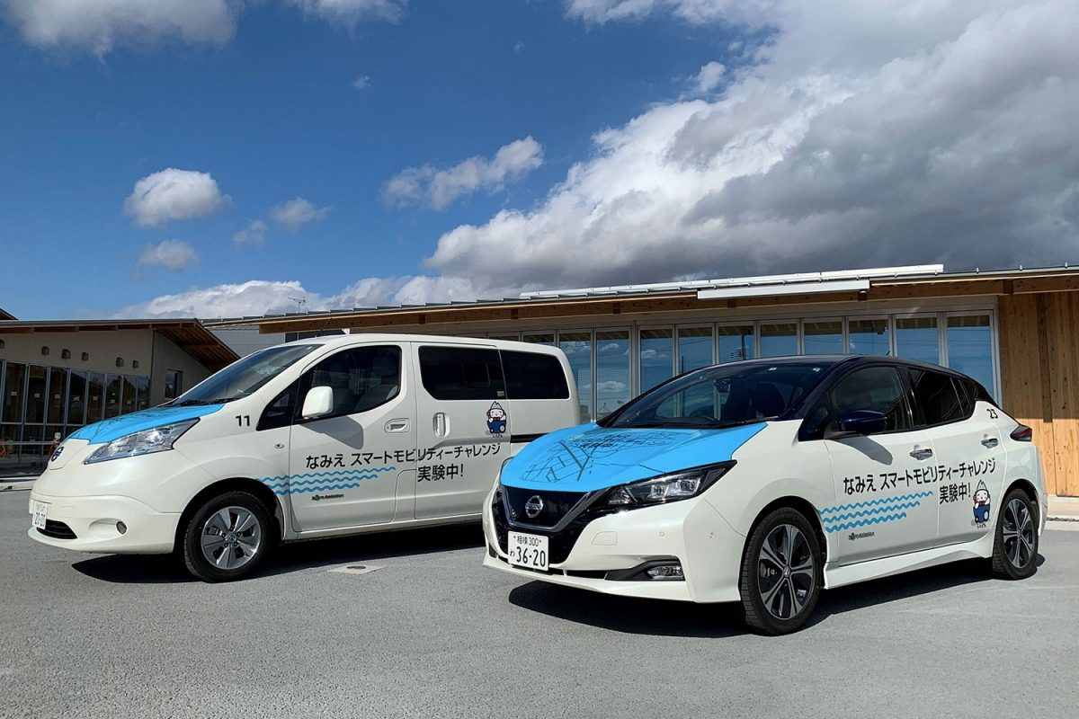 Nissan starts building sustainable future community in Japan