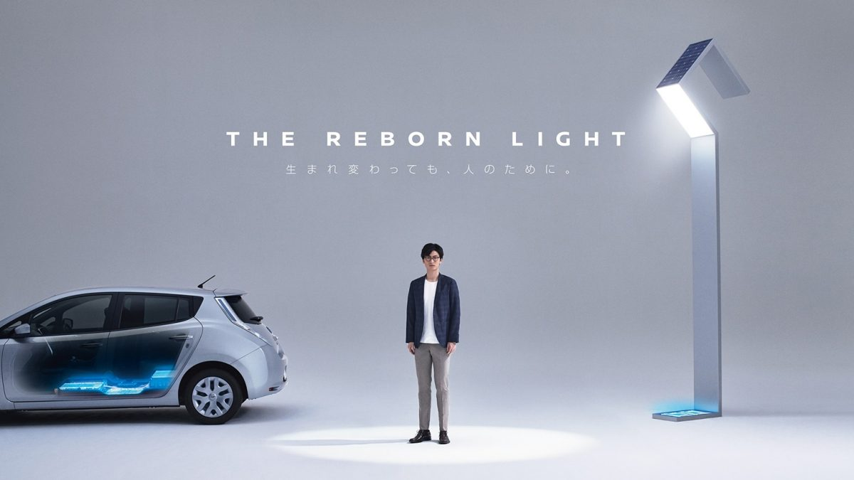 Nissan LEAF batteries to light up Japanese town