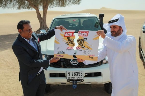 Nissan Powers Abu Dhabi Desert Challenge for 16th Consecutive Year