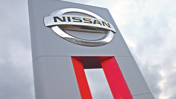 About Nissan