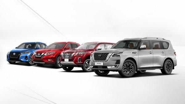 Nissan Saudi Arabia Official Website