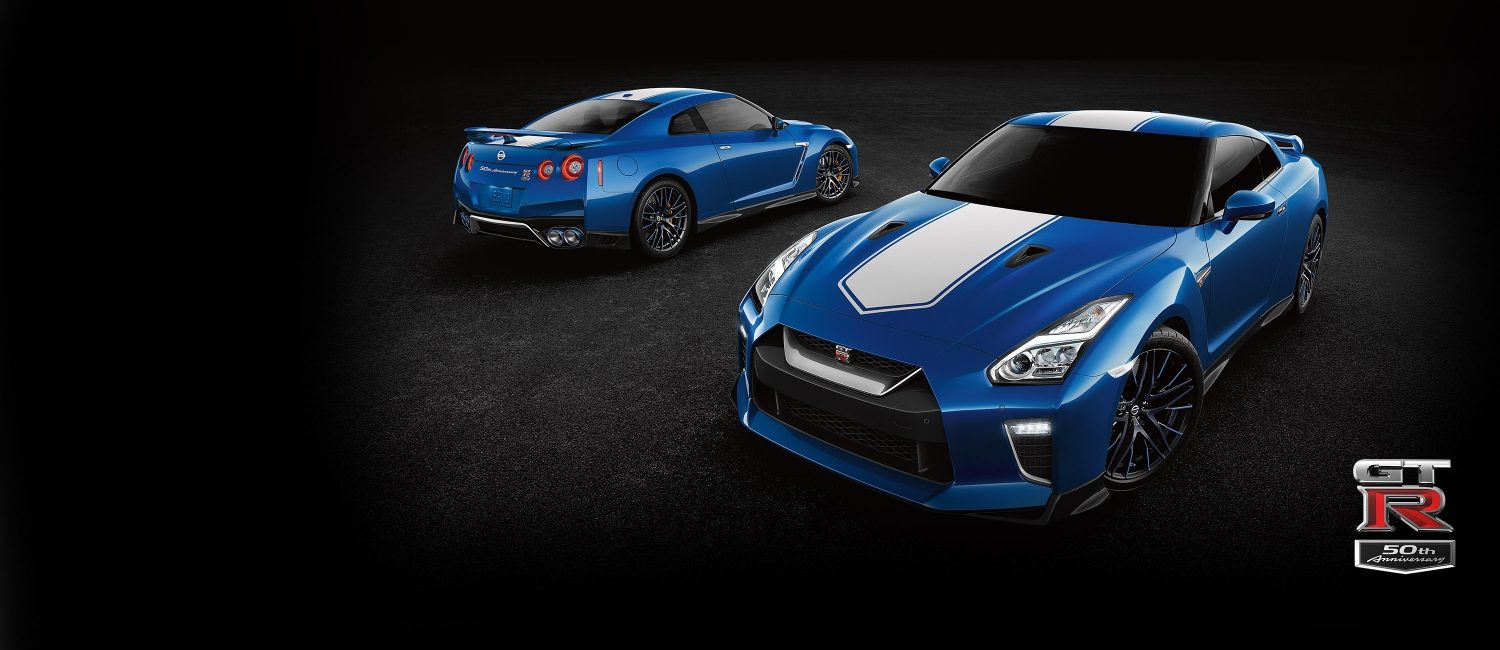 Nissan GT-R 50TH Anniversary edition front and rear views