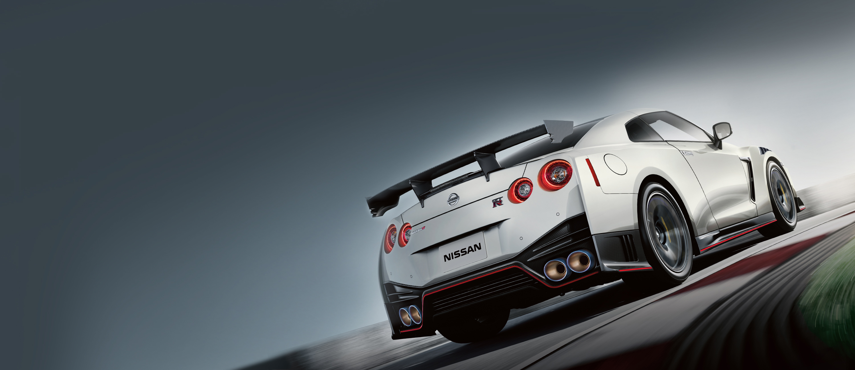 Nissan sports car 2020
