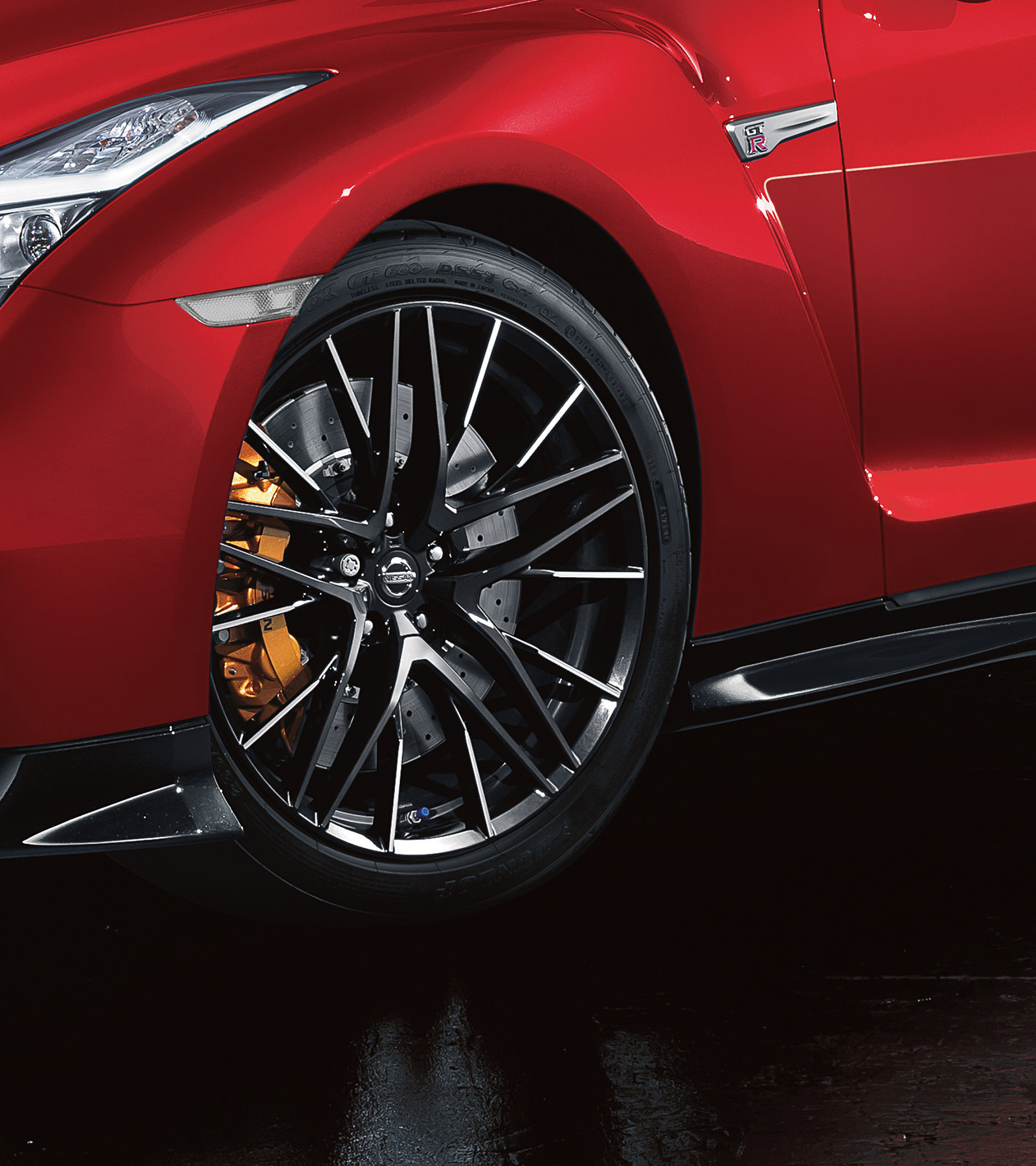 Nissan GT-R forged aluminium wheels