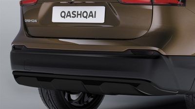 Glossy black cross over rear styling plate