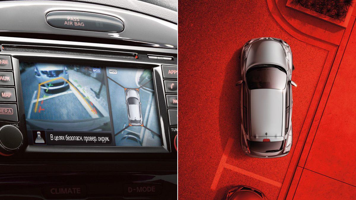 Nissan JUKE— система кругового обзора