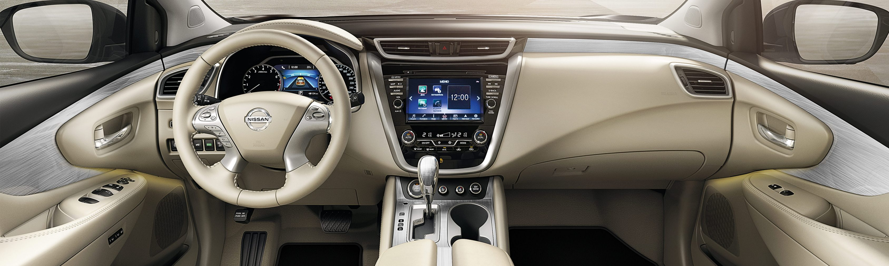 Nissan MURANO interior view
