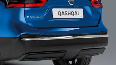 Qashqai side door sills, chrome