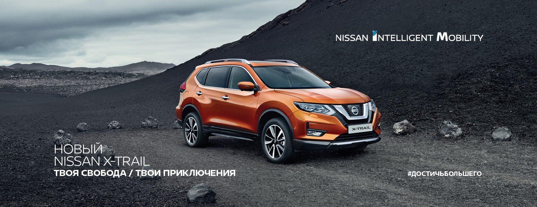 https://www-europe.nissan-cdn.net/content/dam/Nissan/ru/vehicles/x-trail/my18/newxtrailmain.jpg.ximg.l_12_h.smart.jpg