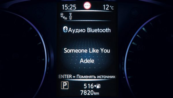X-Trail TFT screen - Bluetooth Audio
