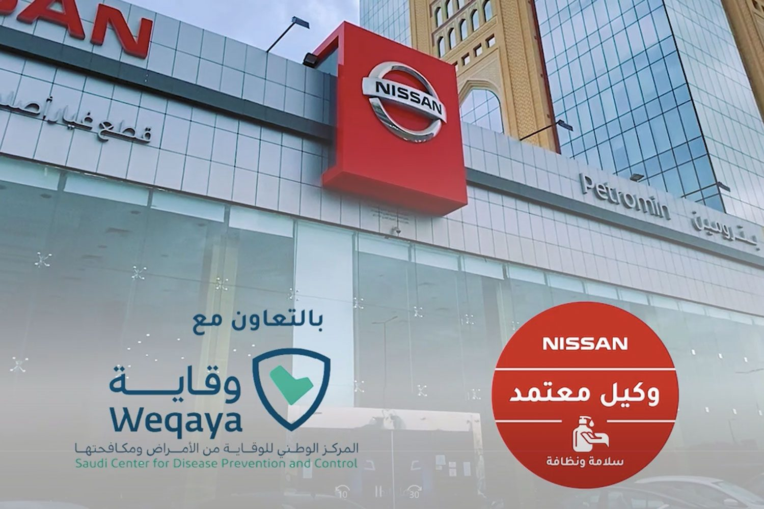 Nissan KSA Launches Safe and Clean Program with Weqaya