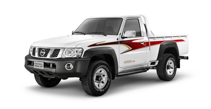 Nice Nissan Saudi Arabia