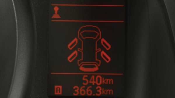 gear change indicator